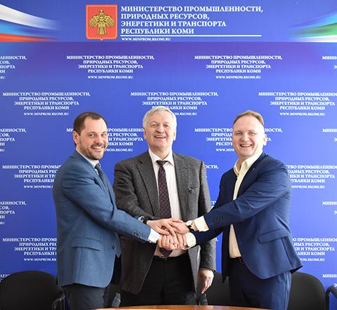 Подписание Отраслевого соглашения по лесному хозяйству Республики Коми на 2018-2021 годы